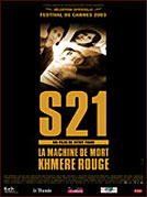 S21, La Machine de mort khmère rouge